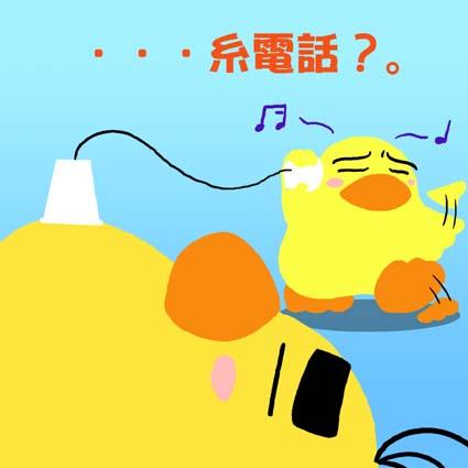 糸電話.jpg