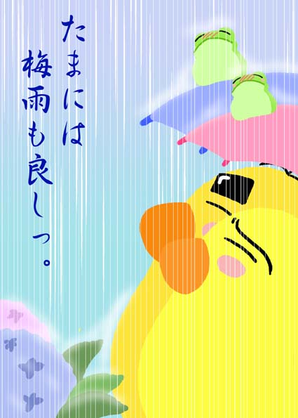 梅雨.jpg