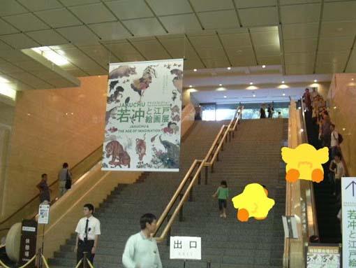 展示会入り口.jpg