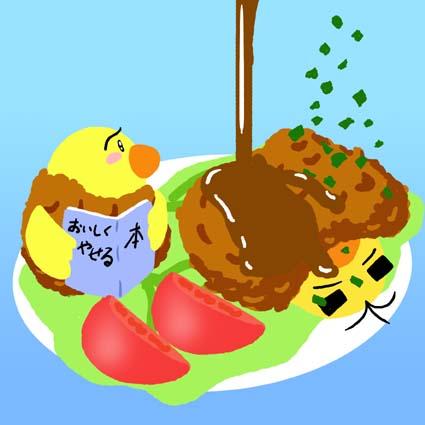 油淋鶏.jpg