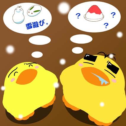 hatsuyuki.jpg